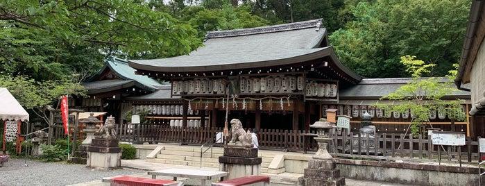 熊野若王子神社 is one of Lugares favoritos de Mike.