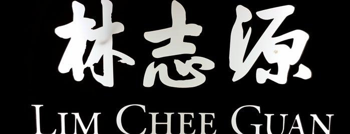 Lim Chee Guan 林志源 is one of Tempat yang Disukai Torzin S.