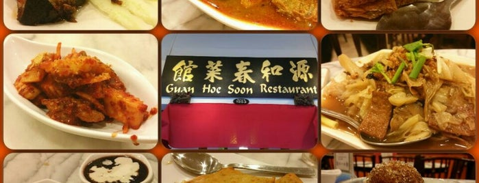 Guan Hoe Soon Restaurant is one of Torzin Sさんのお気に入りスポット.