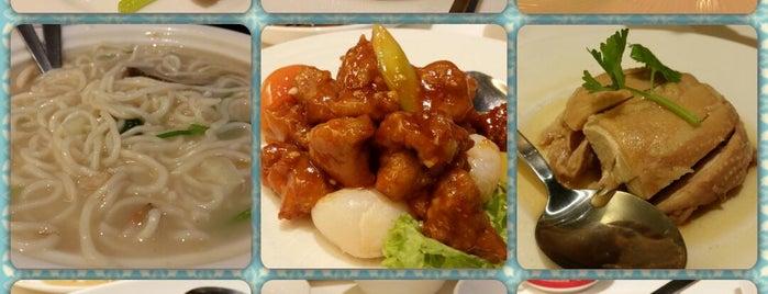 PUTIEN Restaurant 莆田菜馆 is one of Tempat yang Disukai Torzin S.