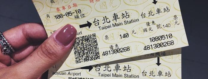 國光客運 Kuo Kuang Bus is one of Taipei Travel - 台北旅行.