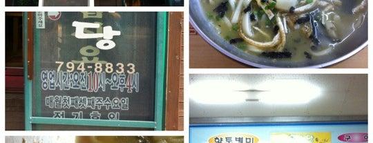 옥돔식당 is one of 수요미식회.