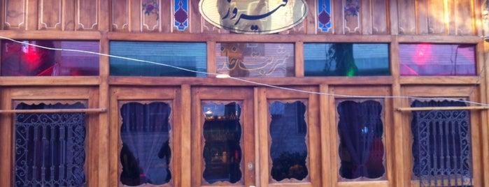 Firouz Sherbat House | شربتخانه فیروز is one of Esfahan.