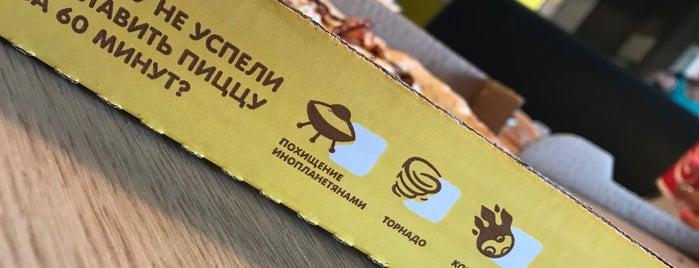 Додо Пицца is one of Еда в Москве и рядом.