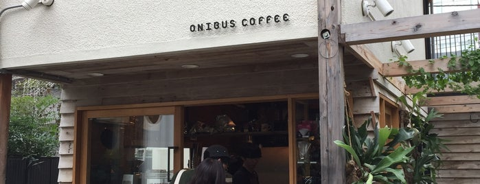 Onibus Coffee is one of Tokyo Time.