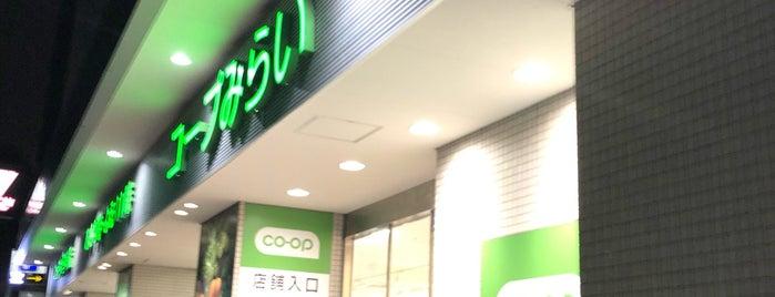 コープみらい 中野中央店 is one of Tóquio.