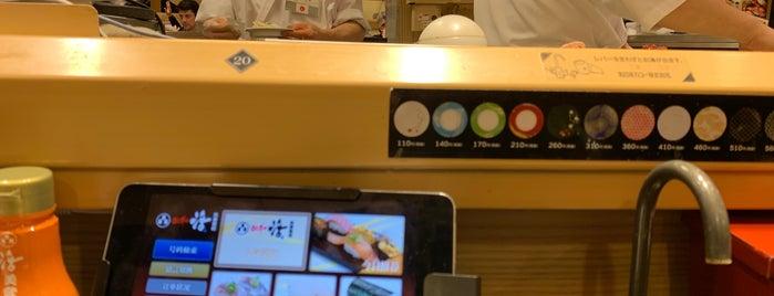Mawashizushi KATSU is one of Tokyo.