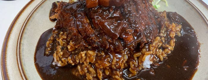Kitchen Nankai is one of Lieux sauvegardés par Hide.