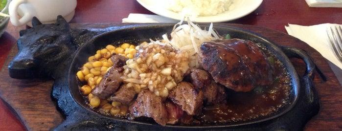 ステーキのくいしんぼ 町田東口店 is one of チケットレストラン食事券が使える.