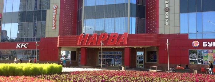 Narva Mall is one of Viktoria'nın Kaydettiği Mekanlar.