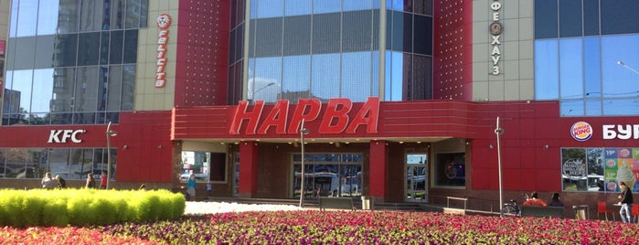 Narva Mall is one of Lugares guardados de Viktoria.
