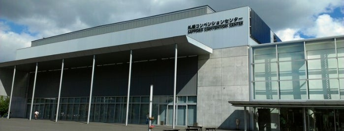 Sapporo Convention Center is one of Yasufumi'nin Beğendiği Mekanlar.