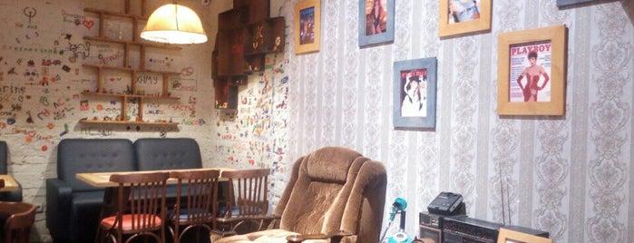 Арт-cafe Пластилиновая vorona is one of Orte, die Наталия gefallen.