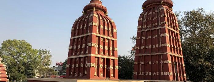 Bhubaneswar is one of India: Odisha.