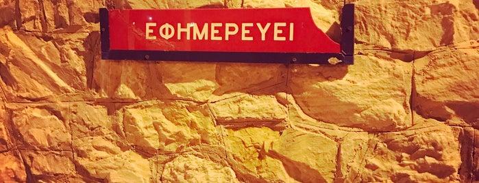 Παίδων Πεντέλης is one of Locais curtidos por Spiridoula.