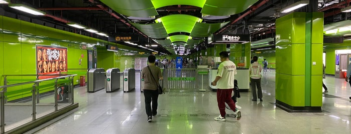 Chuansha Metro Station is one of Locais curtidos por Tomato.