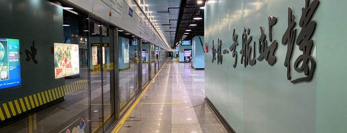 Hongqiao Airport T1 Metro Station is one of Orte, die Shank gefallen.