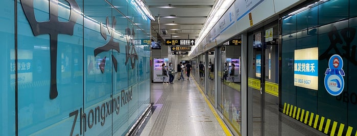 Zhongxing Road Metro Station is one of Metro Shanghai.