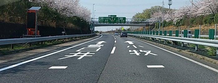 桃花台バス停 is one of 都市間高速バス多治見線.