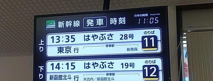 Okutsugaru-imabetsu Station is one of JR 키타토호쿠지방역 (JR 北東北地方の駅).