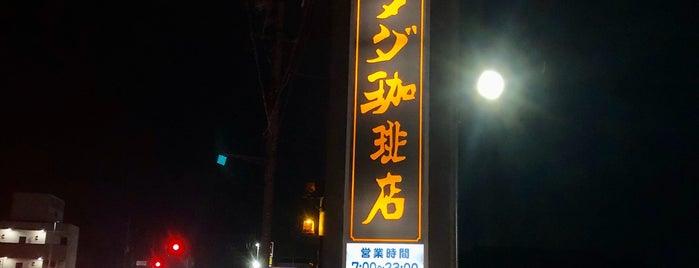 Komeda's Coffee is one of Masahiro : понравившиеся места.