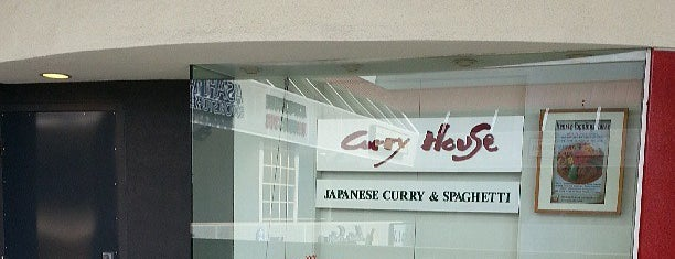 Curry House Japanese Restaurant is one of Orte, die Andrew gefallen.