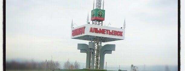 Almetyevsk is one of Orte, die Nikita gefallen.