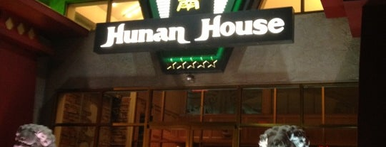 Hunan House is one of Phillip's Liked Places.