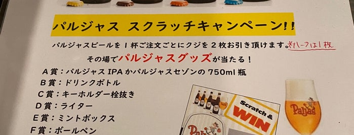 Beer&Cafe Hafen is one of Craft Beer Osaka.