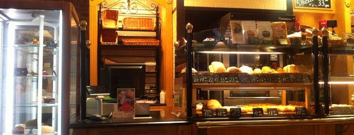 Boulangerie is one of Lugares favoritos de Natalii.
