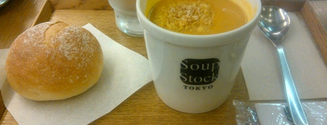 Soup Stock Tokyo 京急品川店 is one of Tokyo.