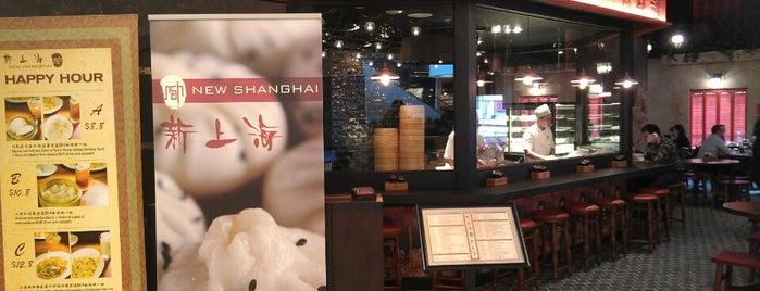 New Shanghai is one of Wishlist.