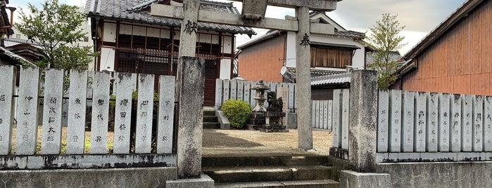 二見神社 御霊神社御旅所 is one of 御霊伝承.
