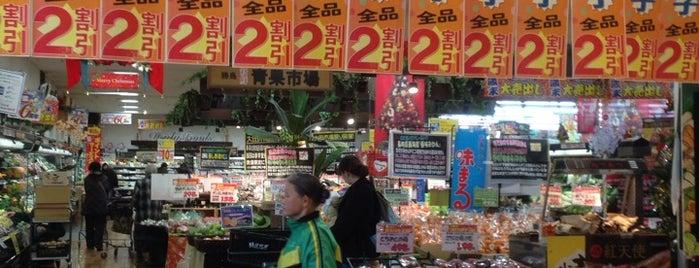 Bunkado is one of Lugares favoritos de 高井.