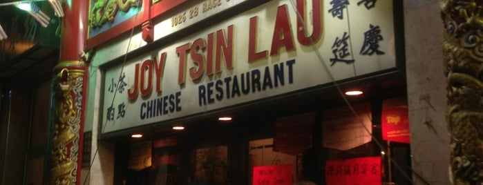 Joy Tsin Lau Chinese Restaurant is one of Philly Victory Lap.