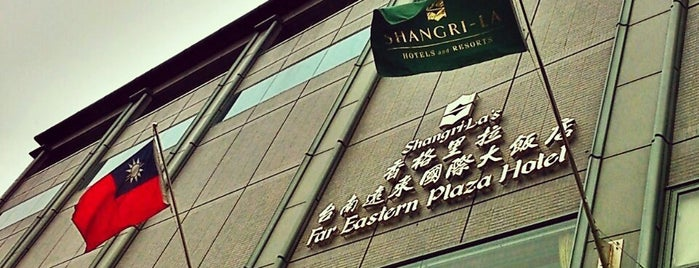 Shangri-La's Far Eastern Plaza Hotel Tainan is one of Taiwan.