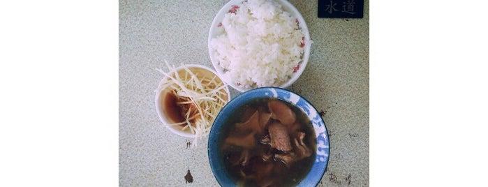 六千牛肉湯 is one of Tainan.