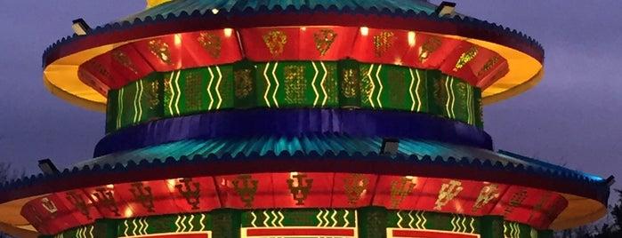 Magical Lantern Festival is one of สถานที่ที่ Poonam ถูกใจ.