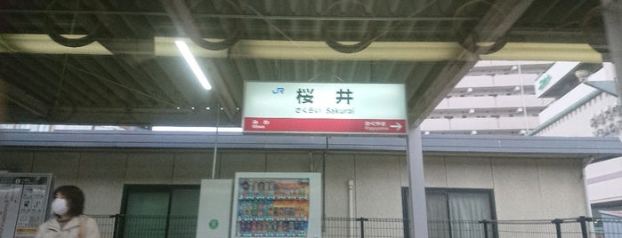 JR 桜井駅 is one of Lieux sauvegardés par Saejima.
