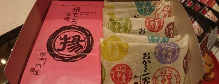 Mikadoya is one of Shinagawa・Sengakuji.
