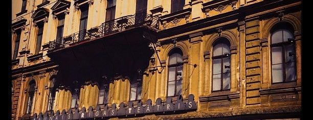 Jaunais Rīgas teātris is one of Lieux qui ont plu à Zane.