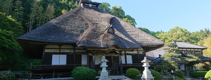 浄蓮寺 is one of 茨城県北ジオパークのジオサイト.
