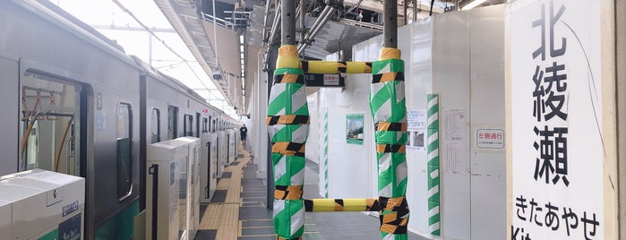 Platform 1 is one of Tempat yang Disukai naos.