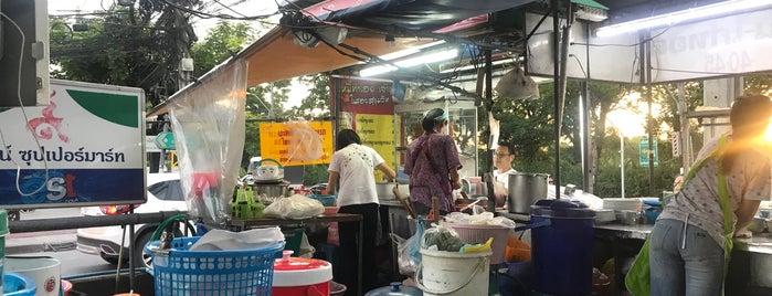 Sukhumvit 38 Famous Ba Mee @ Khun Suthep is one of Bangkok.