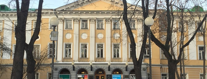 Всероссийский музей декоративно-прикладного и народного искусства is one of Linaさんのお気に入りスポット.