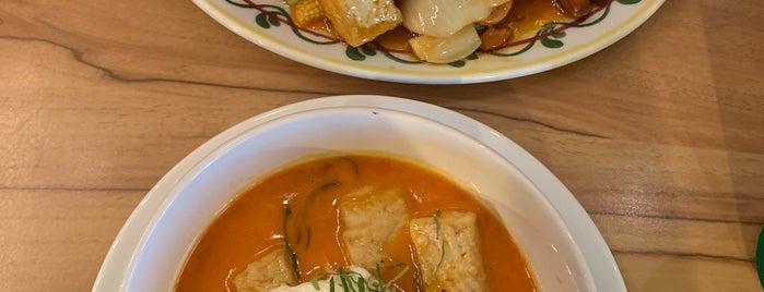Nanya's Bar & Restaurant is one of Dorisさんのお気に入りスポット.