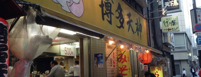 Hakata Tenjin is one of สถานที่ที่ jaguar_imoko ถูกใจ.