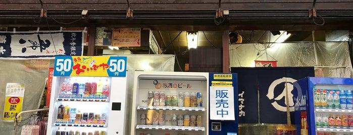 イマナカ is one of 酩酊・大阪八十八カ所.