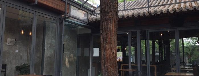 Zarah Café is one of Coffee & Café in Beijing.