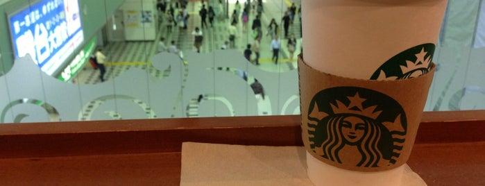 Starbucks is one of The 20 best value restaurants in ネギ畑.